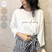 7分袖刺繍ロゴTシャツ トップス ルーズフィット シンプルロゴ くすみカラー ペールトーン  2019新作