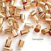 タッセルキャップ 6mm 金属製 ゴールド