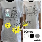 思い出の一枚に!!平成Tシャツ
