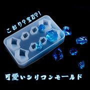 氷 宝石 シリコンモールド 1個 不規則型 5.5*9*1.5cm 封入 鏡面 ゴム型 UVレジンクラフト 手芸