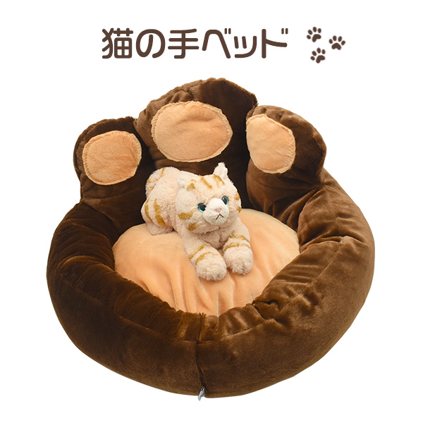 ペット用品 ペットベッド かわいい おしゃれ 猫 用品 ねこ パーツ アイテム キャット ふわふわ もこもこ
