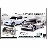 RC NISSAN SKYLINE 2000GT-R ラジコン☆2色チョイス【シルバー/ホワイト】