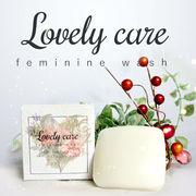 Lovely Care(ラブリー ケア)