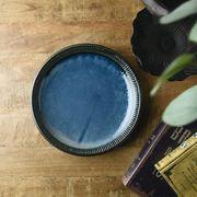 【特価品】24cm削ぎ模様パスタプレート ブルー[B品][美濃焼]