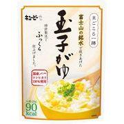 【ケース売り】まごころ一膳 富士山の銘水で炊きあげた玉子がゆ