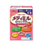【ケース売り】味の素 メディミルロイシンいちご 100ml
