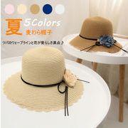夏 レディース 麦わら帽子 つば広 UVカット 花付きリボン付き 草編み 小顔効果 ストローハット