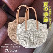 【一部即納】レディース カゴバッグ  ハンドバック おしゃれ 可愛い 人気 草編みバッグ 丸型 肩掛け 大容量