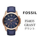 【まとめ割10%OFF】FOSSIL フォッシル 腕時計 FS4835 GRANT グラント ローズゴールド ネイビー