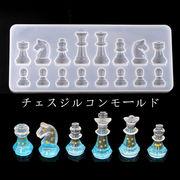 チェス 1個 シリコンモールド 8.5*22.4*1.1cm 封入 鏡面 ゴム型 UVレジンクラフト デコパーツ 手芸