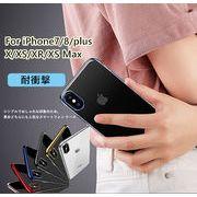 一部即納◆ iPhoneXR iPhoneXS Maxクリア おしゃれ TPU シリコンケース iPhone 薄型6カラー