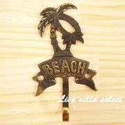 ヤシの木BEACH アイアンフック