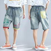 【春夏新作】ファッションパンツ