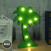 LED インテリアライト ヤシの木 電球色 グリーン 電池式 テーブルランプ スタンドライト おしゃれ