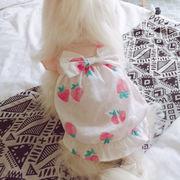 ♪春夏新作☆超可愛いペット服☆犬服☆ペット用品 ネコ雑貨 ペット雑貨★犬用のスカート★ペット用スカート