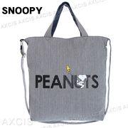 SNOOPY ヒッコリー 2WAY トート / スヌーピー ロゴ PEANUT ショルダーバッグ ファスナー