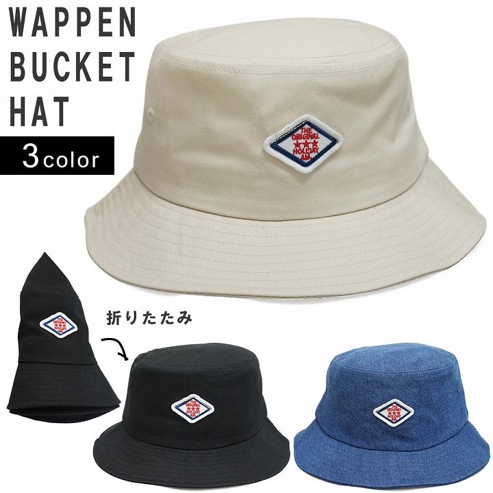 帽子 ハット メンズ レディース HAT バケットハット サファリハット アウトドア HolidayA.M. キーズ Keys
