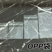 OPP袋 粘着テープ付き 200枚 1000枚 厚さしっかり特注品
