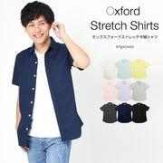 【improves】オックスフォード半袖ストレッチシャツ