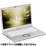 パナソニック Let'sNote/LV7 Let'sNote LV シリーズ (光学ドライブ非搭載)