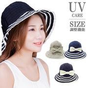 【即納】 最新春夏 折りたたみボーダーブレードハット UVケア 帽子 ポケッタブル サイズ調節可能