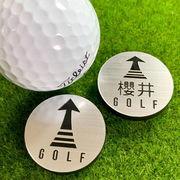 【文字入れ彫刻】オリジナル ゴルフマーカー (シルバーVer.) golf-marker-01