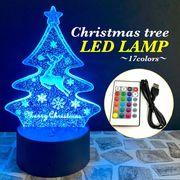 クリスマスツリー トナカイVer. LEDランプ (全16色) 置物 イベント インテリア Christmas