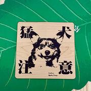 猛犬注意サインプレート (コーギー) 木目調アクリルプレート
