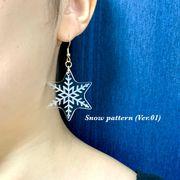 Snow pattern ピアス Ver.01 (左右1セット)