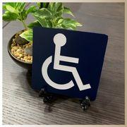 車椅子 身障者マーク サインプレート ブルーアクリルプレート wheelchair