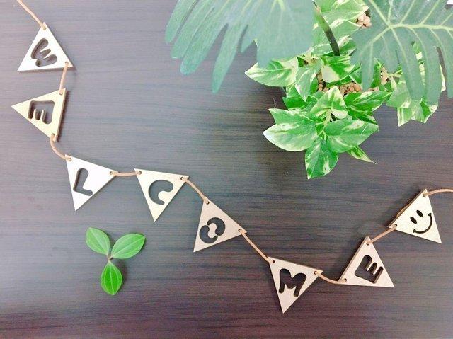 ウッド ガーランド木製 『WELCOME』【ひのき使用】木製フラッグガーランド インテリアガーランド