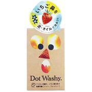 """""""いちご鼻""""を洗う洗顔石鹸 ドット・ウォッシー[DotWashy.]"""