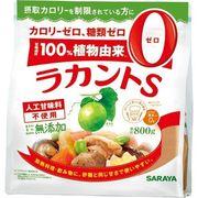 【ケース販売】ラカント S顆粒(800g)×12