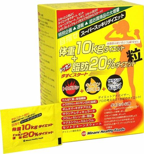 ミナミヘルシーフーズ  [ダイエット]目指せ体重 10kg+ドッカン脂肪20% ダイエット粒
