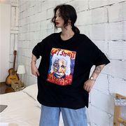春夏新商品730797  大きいサイズ 韓国 レディース ファッション Tシャツ ワンピース  LL-4L