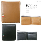 トリコロール刺繍財布 札入れ 紳士財布