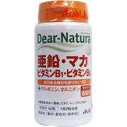 ※ディアナチュラ 亜鉛・マカ・ビタミンB1・ビタミンB6 30日分 60粒入