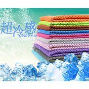 冷却タオル 超冷感 クールタオル ひんやりタオル暑さ対策