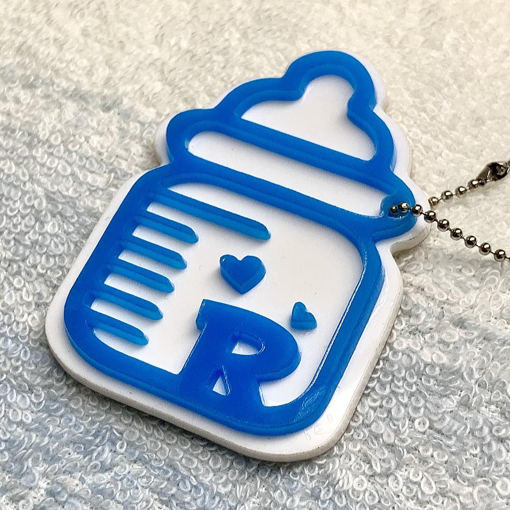 哺乳瓶イニシャルキーホルダー(ブルーVer)オーダーメイド品 ベビーギフト品 出産祝いギフト品