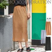 【2019夏物新作】透かし編み バックスリットロングスカート