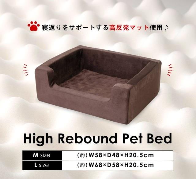 高反発 ペットベッド カドラー 犬 猫