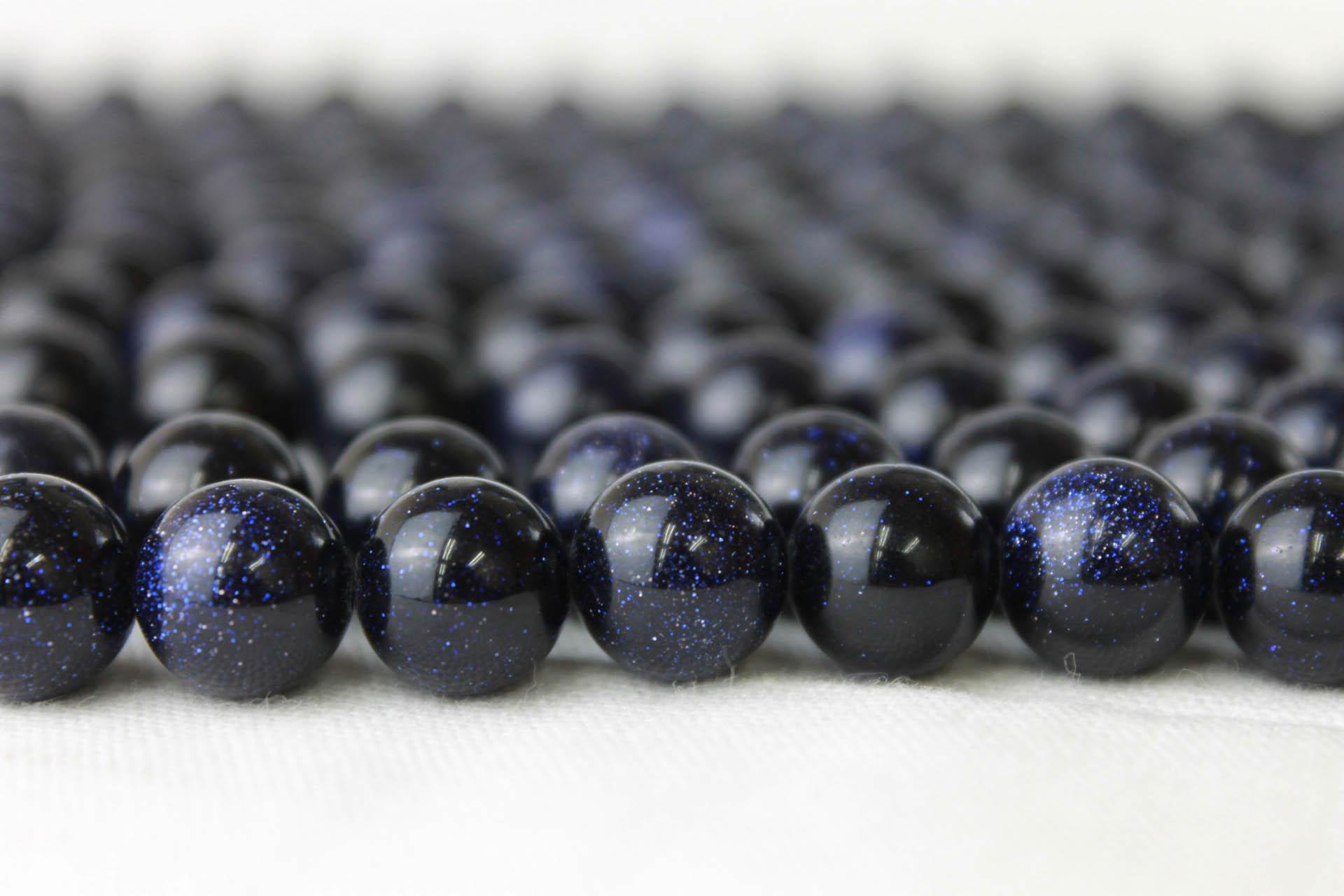 連 合成 紫金石  丸  8mm     品番: 4174
