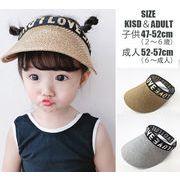 麦わら帽子 キッズ女の子   大人 キャップ 帽子 ストリート系 B系  原宿系 青文字系 韓国