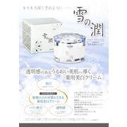 【製造販売元 東洋新薬】 雪の潤 Wrinkle White Cream[ジェル状美容液45g]