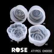 1個 シリコンモールド 半立体薔薇 選べる4タイプ 封入 鏡面 ゴム型 UVレジンクラフト デコパーツ 手芸