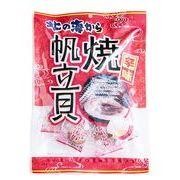 大粒肉厚 焼ホタテ貝 辛味135g