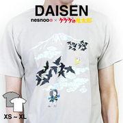 和柄 ユニセックス 鬼太郎コラボTシャツ  空旅シリーズ「大山」