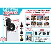 【特価】スマートセルカレンズ 超広角クリップレンズ  4色アソート