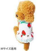犬 服 犬服 犬の服 ドッグウェア いちご タンクトップ キャミソール ストロベリー フリル