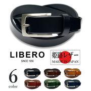 全6色 LIBERO リベロ 日本製 姫路レザー カジュアル ベルト リアルレザー 牛革